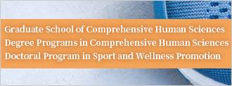 Graduate School Doctoral Program, Sport and Wellness Promotion