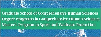 Graduate School Master's Program, Sport and Health Promotion